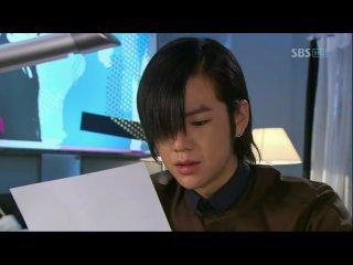 �����: �� ���������! / A.N.Jell: You're beautiful / Minami Shineyo - 4 ����...