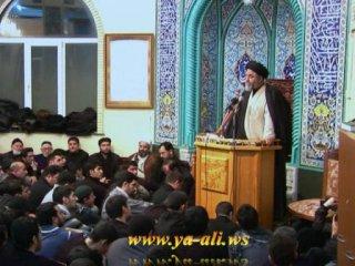 Ocaq Nejad aqa İmam Huseyn (a) eza saxlamaqin savabi 1 [www.ya-ali.ws]