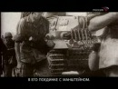 Великая битва: Курская дуга - Планы на лето  1 фильм